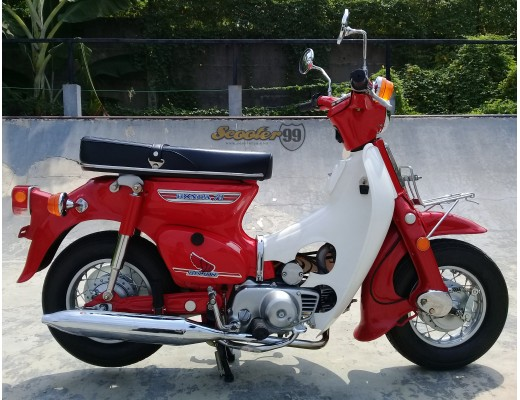 Mini Bike Honda C70 Red